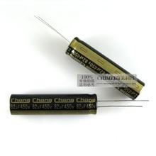 Электролитический конденсатор 450V 82 мкФ 50X12MM lcd конденсатор