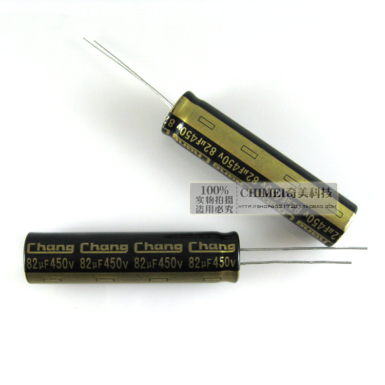 Electrolytic Capacitor 450V 82UF 50X12MM LCD Capacitor