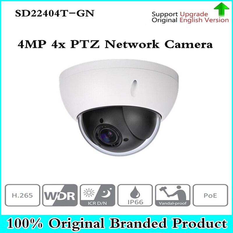 купить DH Original SD22404T-GN 4MP 1080P 4X Optical Zoom High Speed PTZ Network IP Camera WDR ICR Ultra IVS POE IK10 DH-SD22404T-GN по цене 9519.65 рублей