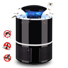 USB Powered UV mosquito killer light LED Light Bug Zapper Mosquito Killer Insect Trap Lamp with Suction Fan Fly Dispeller