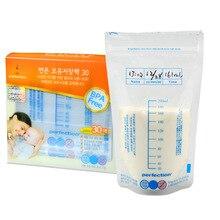 200ml Breast Milk Storage Bags Baby Breast Feeding Storage Bags To Store Milk Bag High Quality Environmentally Safe Milk Bag