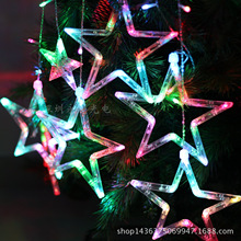 new arrival 10m 100 led Ice Star Light Five Star Wedding Window Decoration string lights for