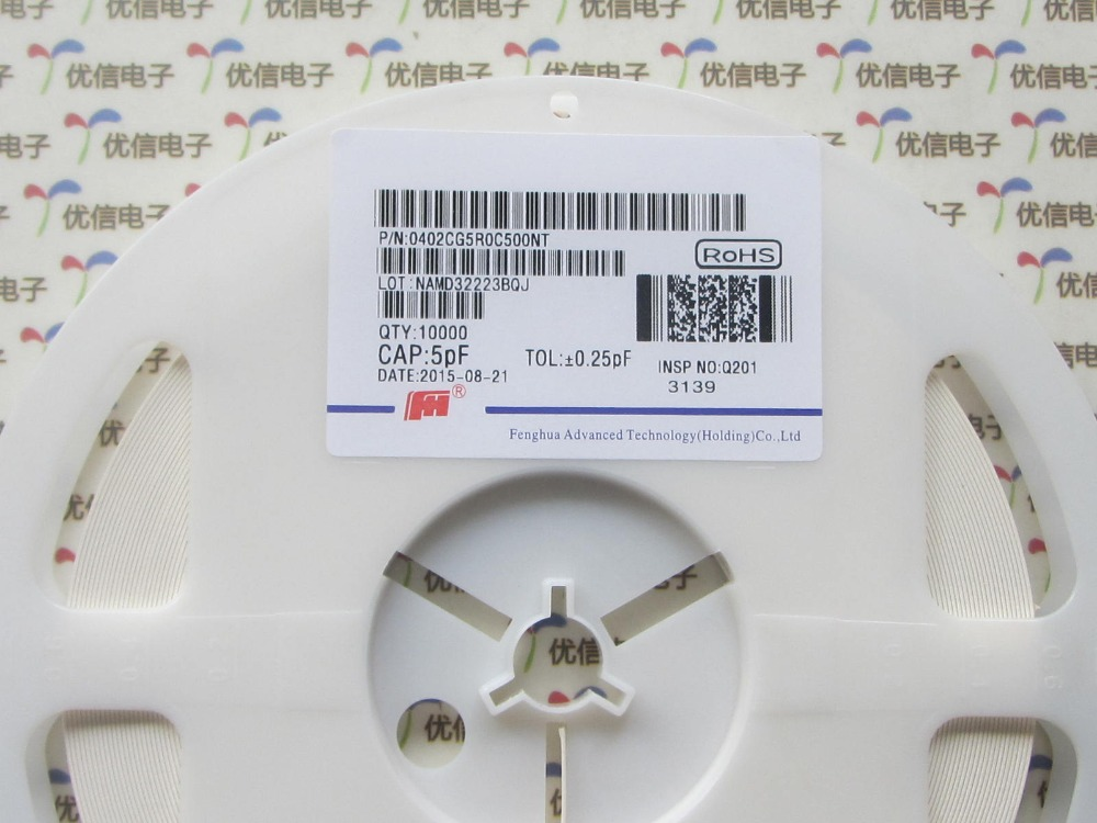 Бесплатная доставка 500 шт. высокое качество керамический конденсатор 0402 керамических конденсаторов 5PF 50 В 0.25% конденсатор smd 0402