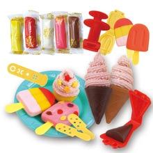 Дети цвет глины мороженое 3D пластилина Play Doh комплект с Playdough формы игра тесто детей развивающие игрушки