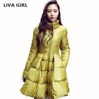 Livaสาวแฟชั่นใหม่ผู้หญิงฤดูหนาวลงแจ็คเก็ตที่อบอุ่นยาวบางและแจ็คเก็ตหญิงแกว่งใหญ่สี