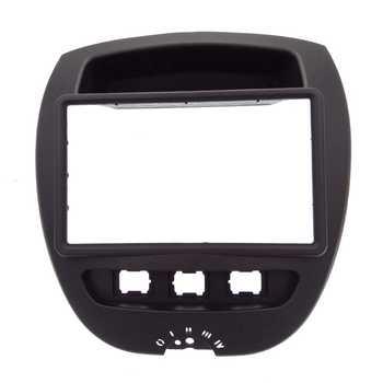 2 Din Car DVD Facia for Toyota* Aygo* /Citroen* C1/Peug*eot 107 2005-2014 Fascia Dash Kit Radio Panel Stereo Cover Plate Trim