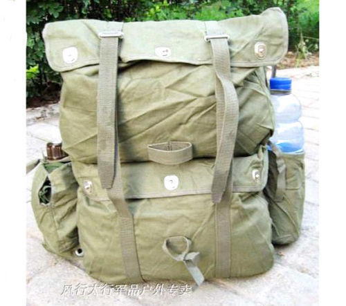 SURPLUS CHINESE MILITARY ARMY PLA TYPE 65 PARATROOPER BACKPACK HAVERSACK BAG- World military Store(China)