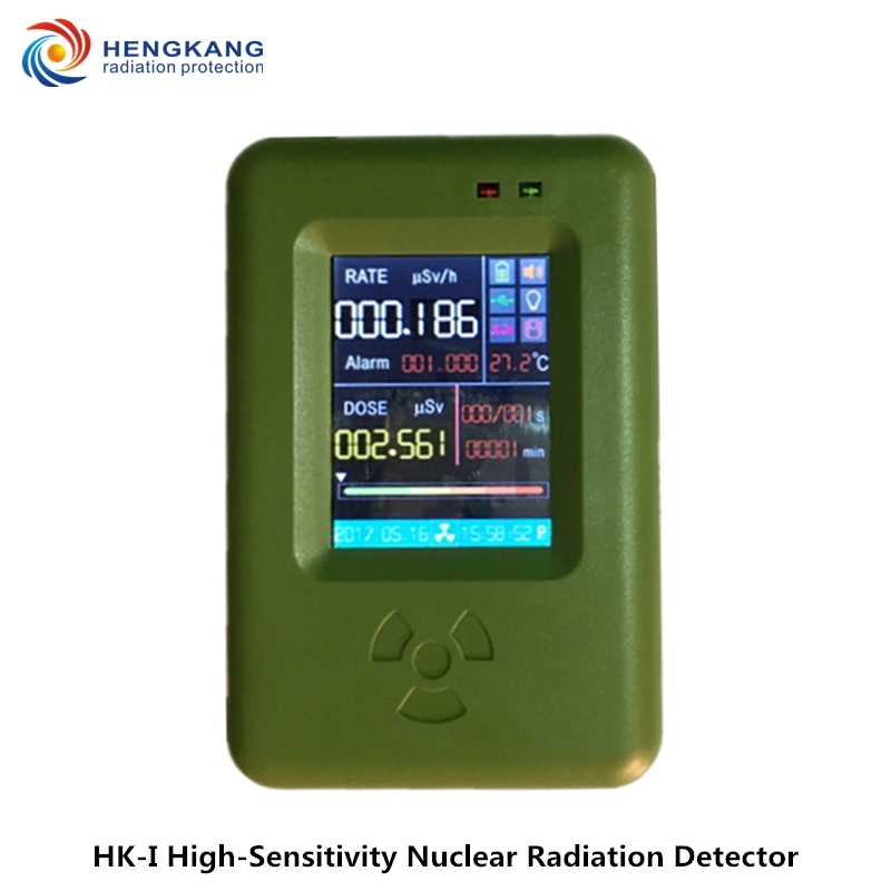 Hot 2017 HK-I Smart Dosimeter - Nuclear Radiation Detector Touch screen operation high-sensitivity Geiger Counter