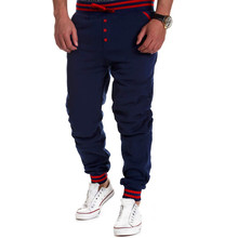 2017 Wholesale Men's Causal Harem Pants Male Fashion Hip Hop Slacks Sweatpants New Fashion Trousers Fast Freeshipping