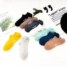 Unisex Knitting Crew Men Socks 100 Cotton Invisible Slippers Boat Socks