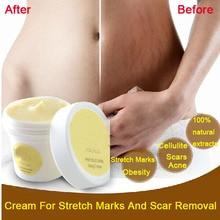 Таиланд pasjel драгоценный крем для тела кожи, средство для удаления растяжек, удаление шрамов, мощный крем для беременных после послеродового ожирения