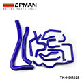 EPMAN -Silicone Intercooler Turbo Radiator Hose Kit For Honda civic type R FN2 06-10 (14pcs)  EP-HDR028