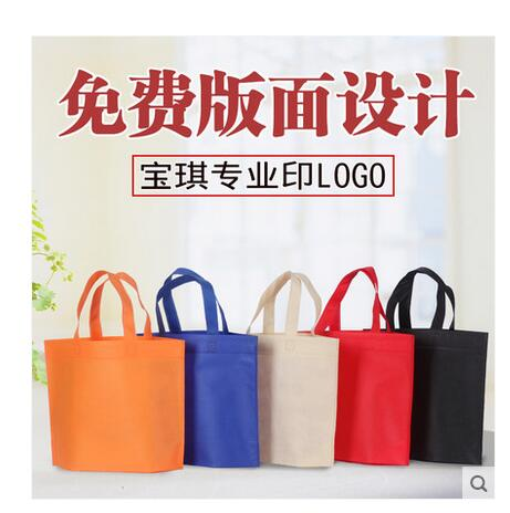 2018 Handled Promotion Laminated PP Non-woven Bag