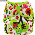 [simfamily]1PC Reusable Waterproof AIO All In One Cloth Diaper Baby Nappy Double Gussets Bamboo Insert Wholesale Selling