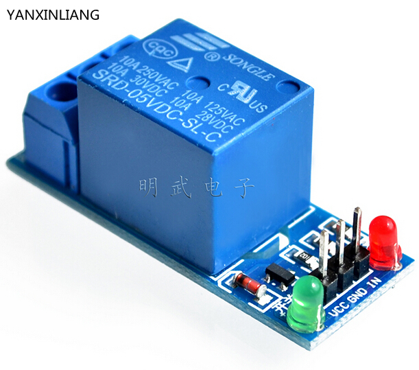 1 road relay module 5v low level trigger relay expansion board have a single way 1 Channel Relay 1 channel relay module interface board shield for arduino 5v low level trigger one pic avr dsp arm mcu dc ac 220v