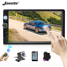 Jansite 7 1080P FHD Car Radio MP5 player DVD with digital Touch screen Bluetooth 2 din