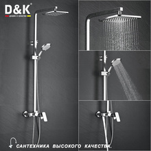 D&K DA1433701A01 High Quality Rainfall Shower Set Faucet Wall Mounted Chrome Single Handle Ceramic Brass Cold and Hot Mixer Tap