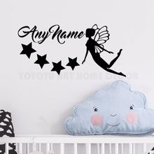 Personalized Name Fairy Stars Wall Sticker Any name Customade Girls Bedroom Decor Decals Art Vinyl Mural for Nursery AY1168
