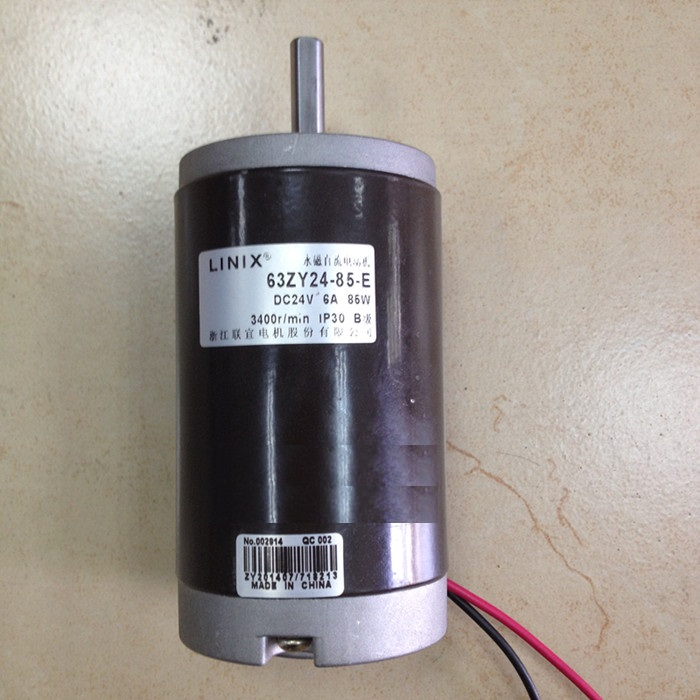 Deceleration DC Motor LINIX Motor DC Gear Motor  63zy24-85-e Permanent Magnet Direct Current Motor 24V 85W 3400RPM new original with gear 40w 50w hand cranked generator dc small generator 12v 24v permanent magnet dc motor dual use