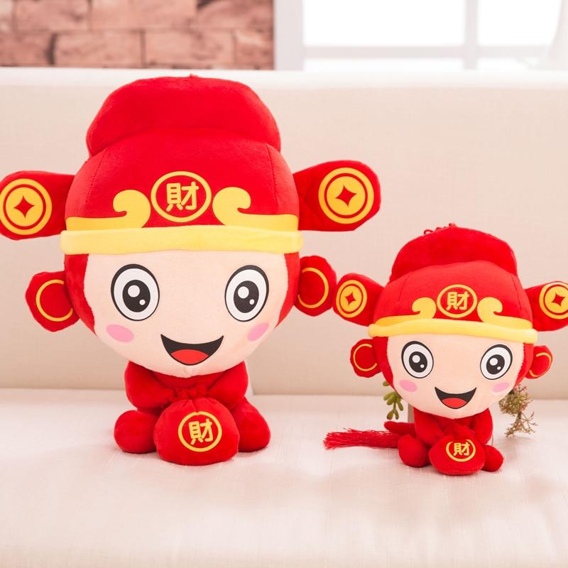 Popular Cute Chinese Dolls Buy Cheap Cute Chinese Dolls