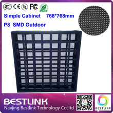 p8 outdoor smd led module 4s for led simple cabinet 768 768mm for outdoor p8 led