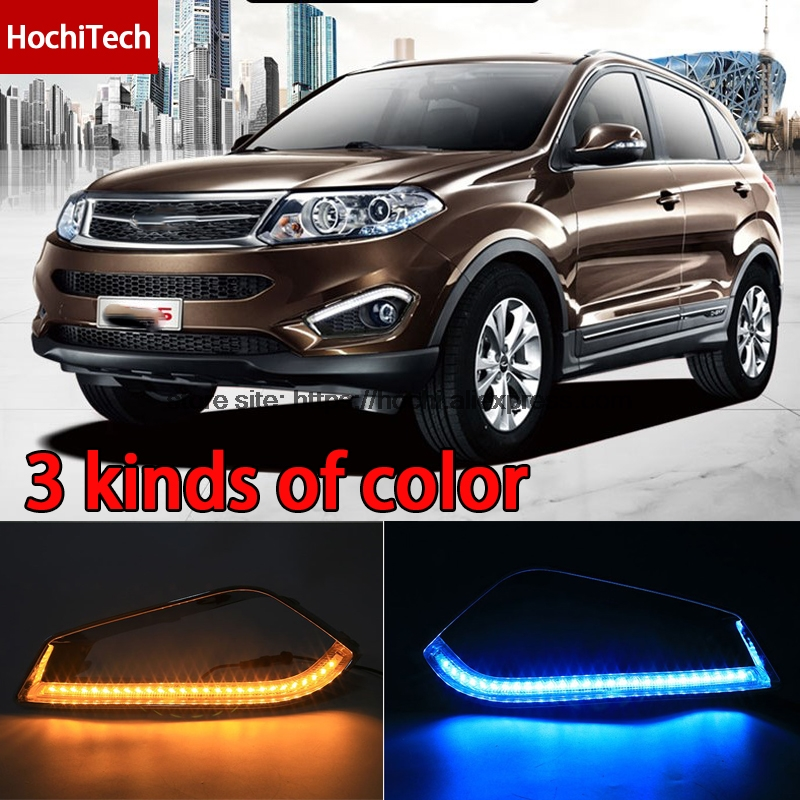 High quality 3 colors white yellow ice blue LED Car DRL Daytime running lights fog light for chery Tiggo 5(T21) 2013 2014 2015 high quality 3 colors white yellow ice blue led car drl daytime running lights fog light with yellow turn signal for honda jade