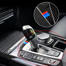 Carbon Fiber Auto Gear Panel Sticker For BMW X5 X6 F15 F16 2014 2017 Car Stickers and Decals Interior Mouldings 2 Colors