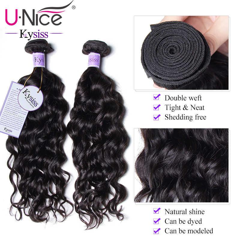 Волосы UNICE Kysiss волосы 8А натуральные волнистые волосы необработанные 1/3/4 шт 8-26 дюймов пучки бразильские девственные волосы натуральный цвет