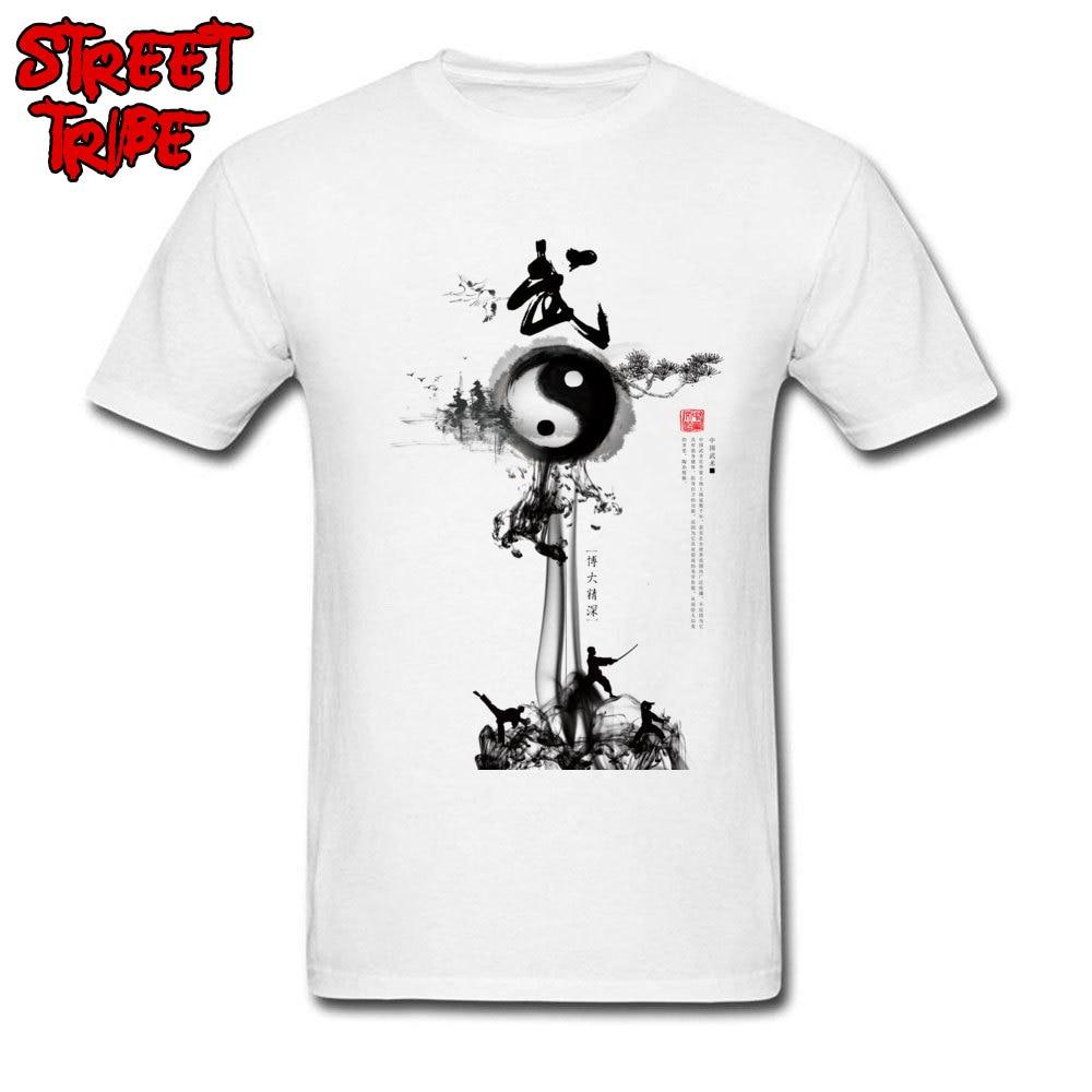 Chinese Gong Fu Wuxia T-Shirt