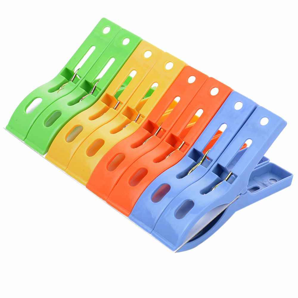 8 ピース/セットプラスチックハンガークリップ洗濯服強力な洗濯クリップビーチタオルピンスプリングクランプ大キャッチビッグクリップ