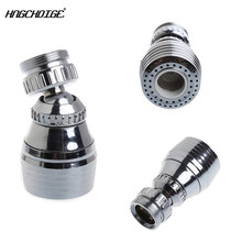 Shower Swivel Head Adapter Water Saving Tap Aerator Connector Diffuser Filter Aerator Faucet Nozzle Filter Kitchen accessories цены онлайн
