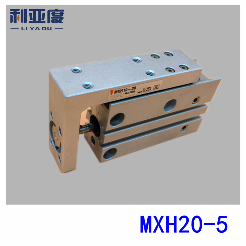 SMC type MXH20-5 pneumatic slider (linear guide) slide cylinder Bore Size 20mm Stroke 5mm стоимость