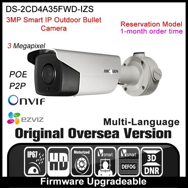 Hikvision   DS-2CD4A35FWD-IZS Original English Version IP camera 3MP security camera CCTV camera P2P ONVIF POE indoor HD H265 hikvision ds 2ae5123t a original english version 2mp ptz ip camera cctv security camera surveillance poe onvif 4k hd network