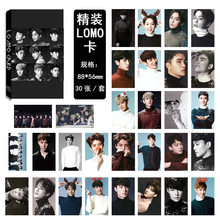 Kpop EXO same paragraph collective models EX'ACT LOMO card set 30 box set K-pop do Photos card Book Gift souvenir Sticker Poster(China)