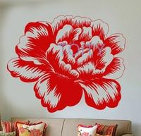 Bud Rose Flower Garden Natura Wall Sticker Decor Grafico Decalcomania Del Vinile Casa Camera di Arte Murale H57cm x W71cm/22.5