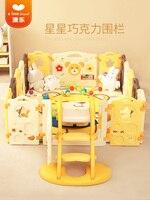 Оле baby safe ползать малыш забор домашние ограждение для детей игрушечный забор ребенок