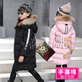 2017 new winter girls Korean fashion leisure thick lengthen girls coat