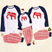 Рождественские пижамы для всей семьи; пижамный комплект С Рисунком Слона; Семейный комплект; Семейные рождественские пижамы; Семейные комплекты