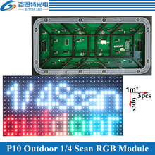 40 stks/partij P10 LED screen panel module Outdoor 320*160mm 32*16 pixels 1/4scan SMD3535 Full color P10 LED display module