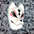 Full Face Hand-Painted Japanese Fox Mask Kitsune Tengu Cosplay Masquerade for Party Carnival Halloween