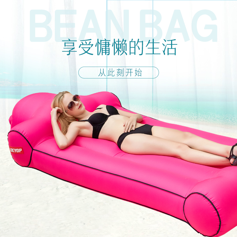Air beanbag sofa Bed outdoor Inflatable bean bag chair waterproof bed-in Beach Chairs from Furniture