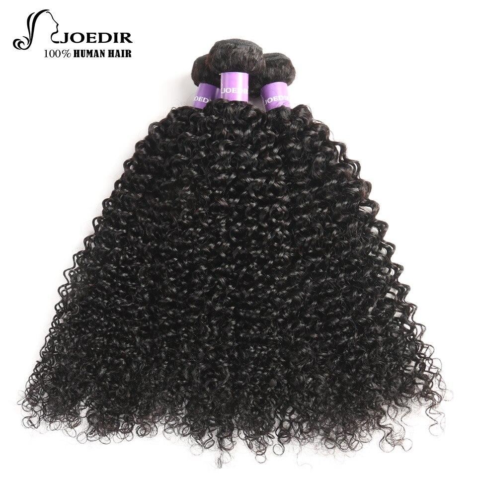 Joedir Hair Kinky Curly Brazilian hair 10 To 26 Inch 3 Bundles Natural Dark Color Hair Weave Bundles Hair Extensions