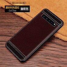 For Samsung S10 Case Cover Premium Leather Texture Matte Soft TPU Galaxy S8Plus S9 Plus S10E 5G Note8 Note9