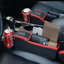 Автомобильный ящик для хранения сидений держатель напитков органайзер