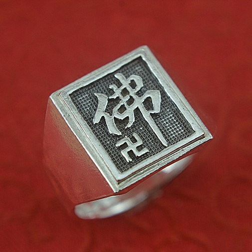 sterling silver restoring ancient ways ring man fo word silver ring ring hand man national wind sterling silver ring 925 silver men s ring thai silver national wind restoring ancient ways domineering silver ring pop open wholesale offered