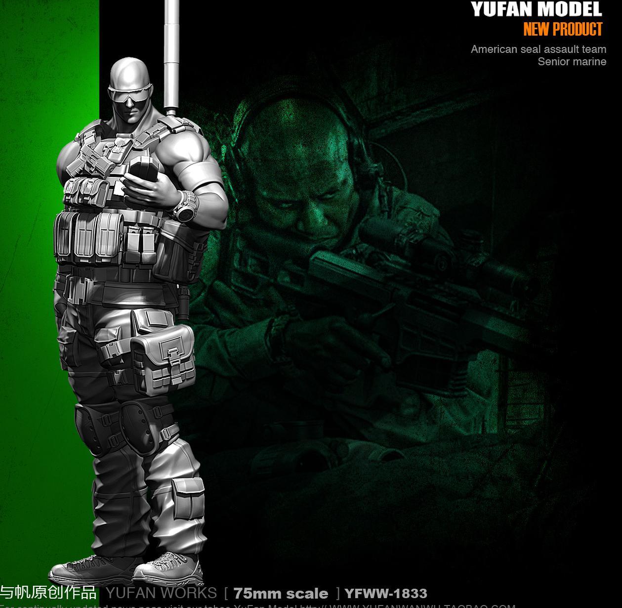 Yufan Model Original 75mm Figure  U.s. Sniper Resin Soldier Model Kit YFWW-1833