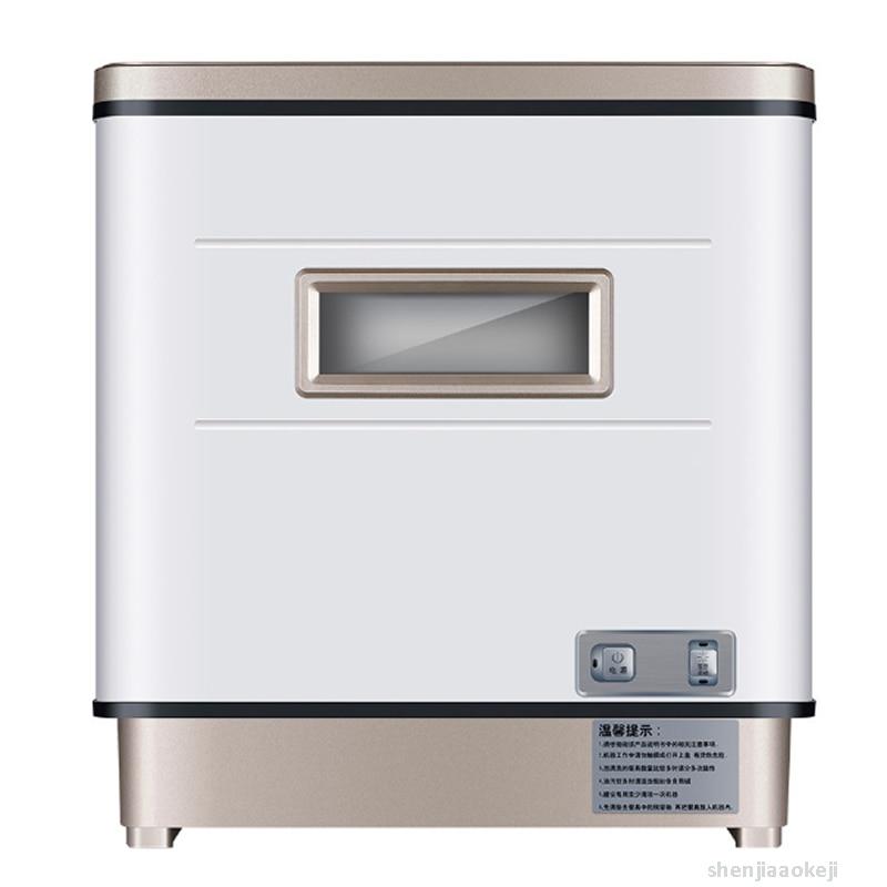 Посудомоечная машина, машина для мытья посуды, высокотемпературная стерилизация, посудомоечная машина, автоматический настольный кухонны...