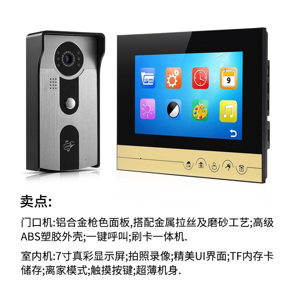 7 Inch ID Card Open Door TF Card Slot Video Door Phone XSL-V70KM-IDT ...