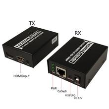 Передатчик ресивер HDMI, удлинитель Cat5e/Cat6 UTP кабель RJ45 LAN Ethernet до 50 м, поддержка 1080P, без потерь, без задержки