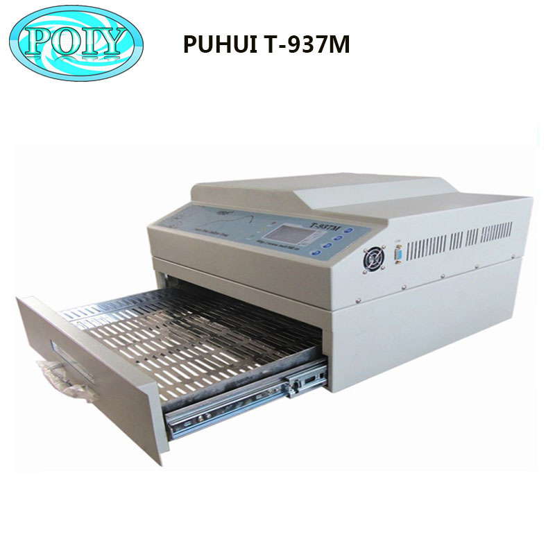 Orignal PUHUI T 937M 3300W Lead free Reflow Oven Infrared IC Heater T937M Reflow Solder Oven